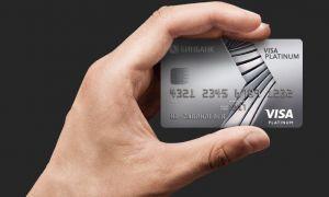 Почтовый индекс на карте Visa: все что нужно знать современному покупателю