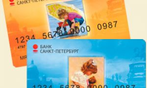 Детская и дошкольная карты: получение, использование, баланс