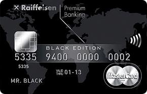 Платиновая карта Райффайзена, к которой прилагается Priority Pass