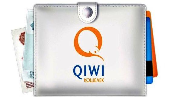 Qiwi перевод с карты на кошелек