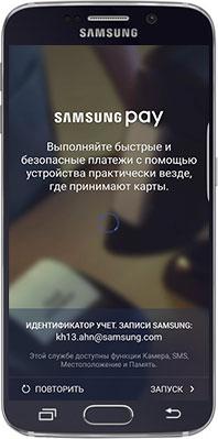 Samsung Pay в России: новый мобильный платежный сервис