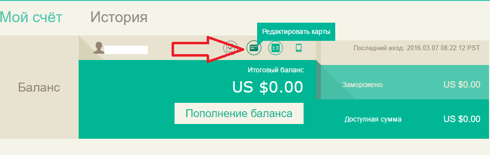 Как поменять карту оплаты на Алиэкспресс?