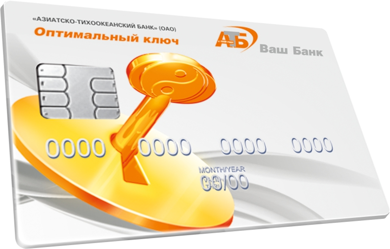"Кредитка АТБ ""Оптимальный ключ"""