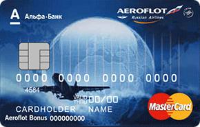 Все пластиковые карточки Альфа Банка: общий обзор