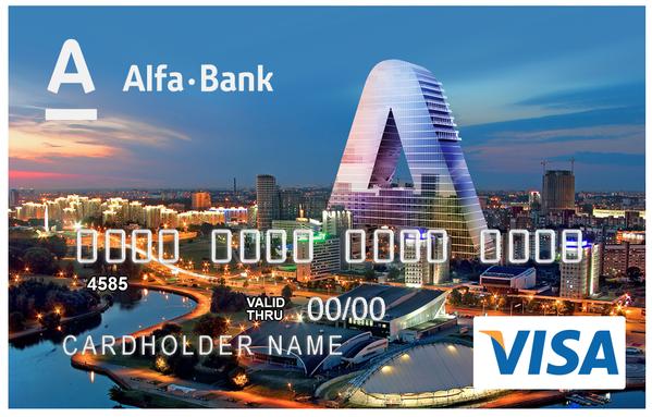 Можно снимать деньги без комиссии в банкоматах других банков!