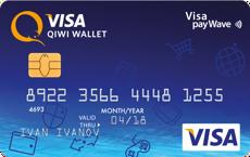 Как вывести деньги с Киви на свою карту: делай правильно!