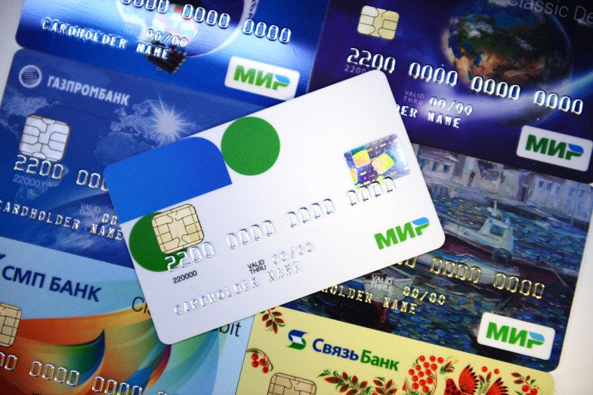 Альфа Банк и карты «Мир» - актуальные сведения