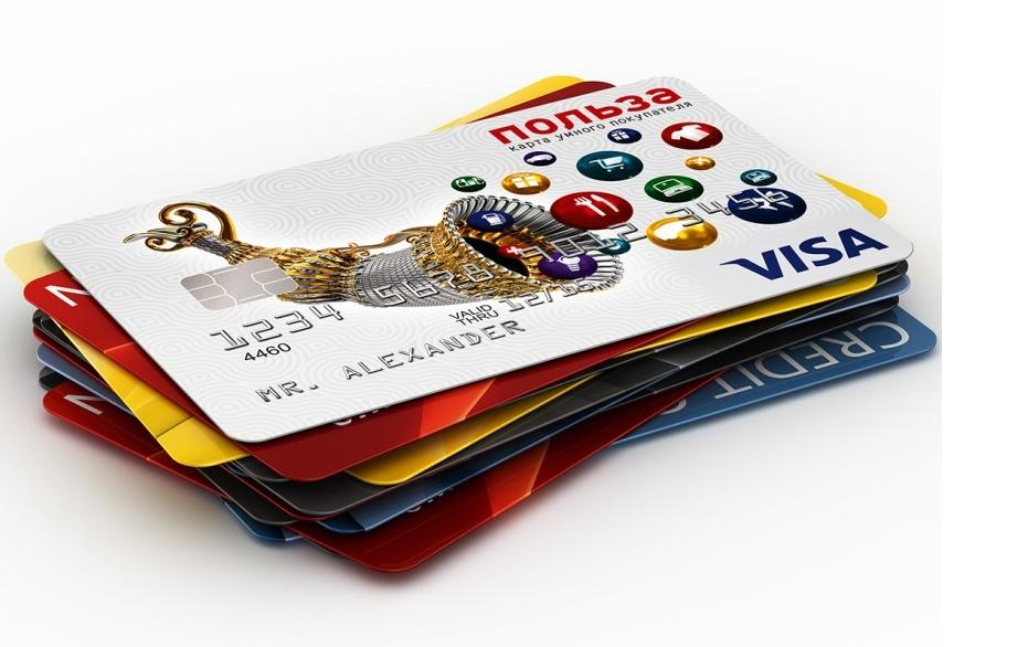Полезная карта «Польза» от Хоум Кредит Банка: налетаем на бонусы