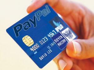Обзор банковских карт для оплаты в PayPal