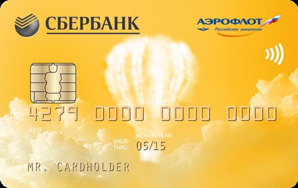 """Обзор золотой карты """"Аэрофлот Бонус"""" - летаем выгодно!"""