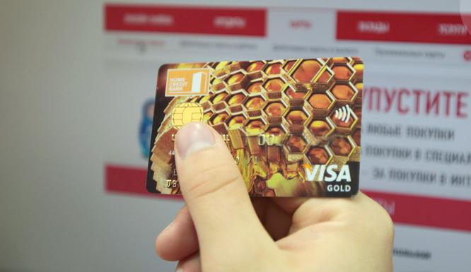 Обзор дебетовой карты «Хорошие новости» Хоум Кредит Банка