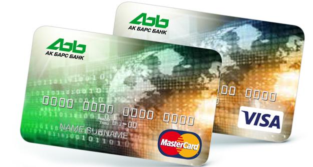 Дебетовая карта АК Барс банка: подробный обзор всех решений