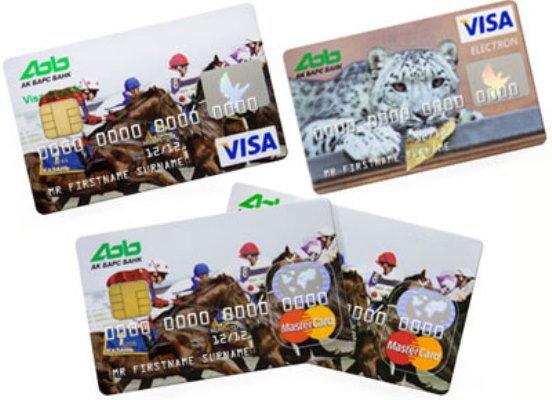 АК Барс Банк: обзор кредитных карт банка