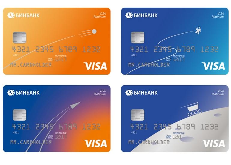 карты бинбанка