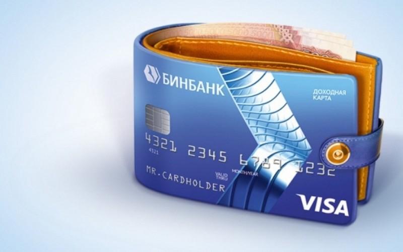 Обзор неэмбоссированных карт Visa Classic Unembossed – виды и технология использования