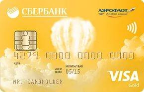 Преимущества и недостатки золотой карты Visa Gold
