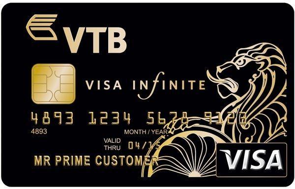Черные карты Visa Black – какие привилегии есть у миллионеров