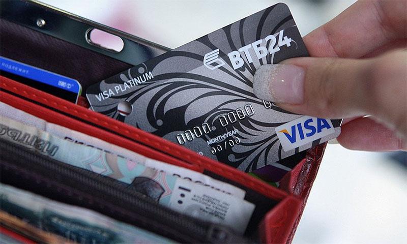 Обзор «карманной карты» от ВТБ 24