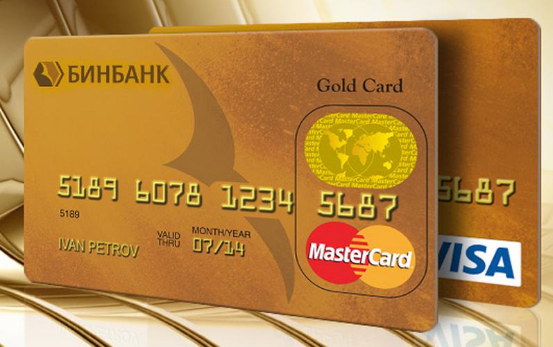 Золотые дебетовые карты: обзор преимуществ и недостатков