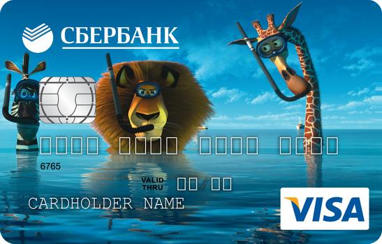 Сбербанк: обзор карты Visa Classic «Молодежная»
