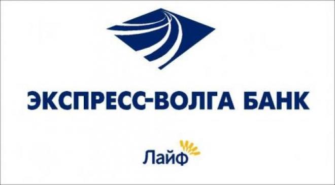 Обзор кредитной карты «Экспресс Волга Банк» - все условия и недостатки