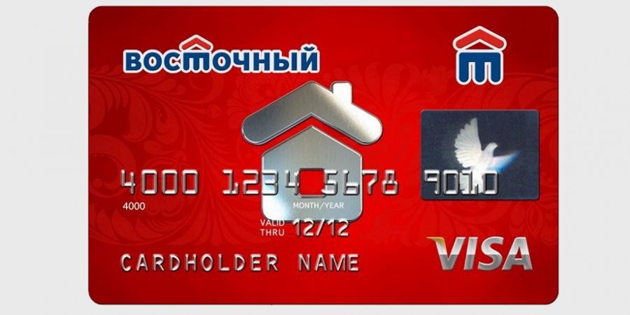 Восточный Экспресс Банк: кредитная карта «Просто»