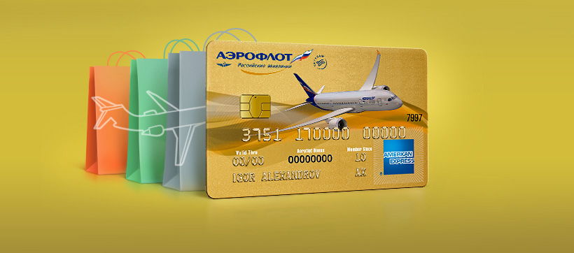 Бонусные карты Visa Classic и Visa Gold «Аэрофлот»