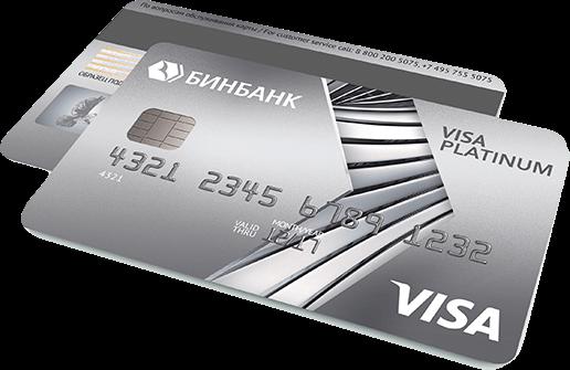 Обзор сервиса денежных переводов Visa Money Transfer