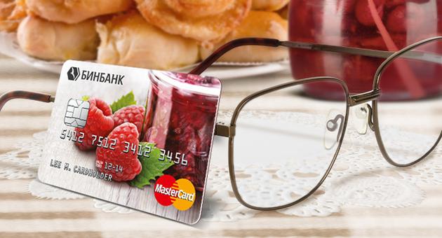 Пенсионные карты БинБанка – а все ли так гладко?