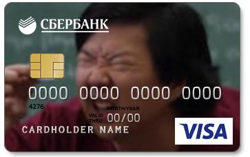 Можно ли выдать дебетовую карту иностранному гражданину?