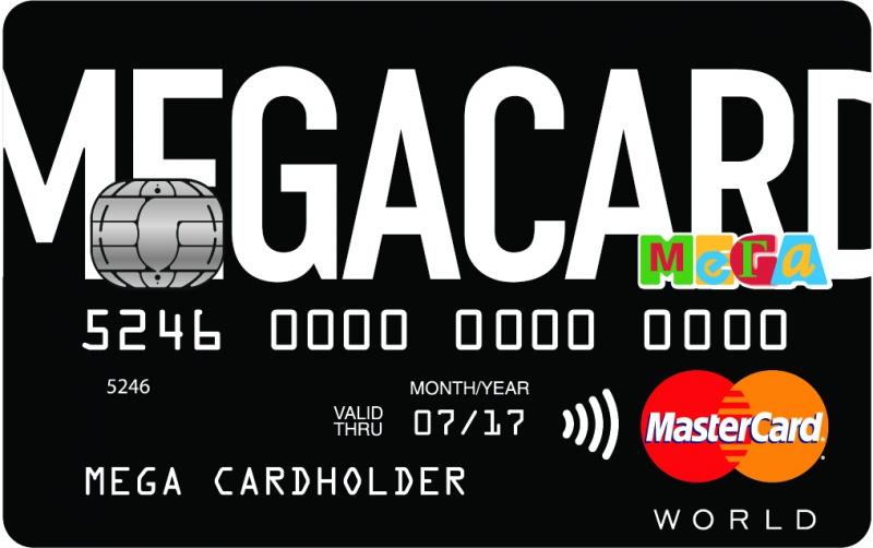 «Мега карта» (MEGACARD) от Кредит Европа Банка