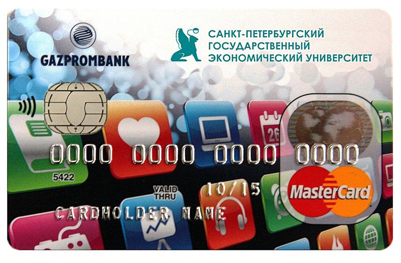 Газпромбанк: снимаем деньги с карты без комиссии!