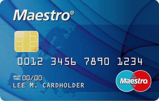 Обзор дебетовых карт Maestro (Маэстро): особенности, способы получения