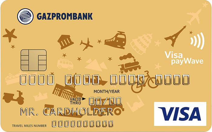 Обзор бонусной карты Газпромбанка «Travel Miles»: экономим на поездках