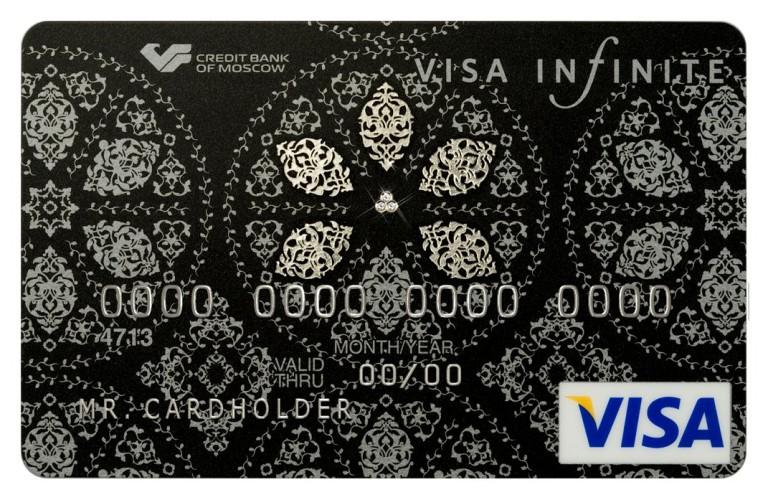 Дебетовые карты «Инфинити»: банковская карта высокого класса