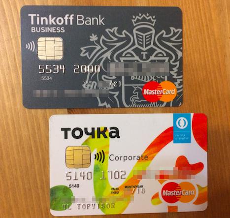 Точка банк: обзор дебетовых карт, преимущества, недостатки, условия