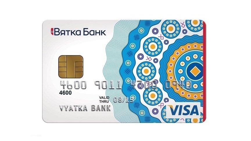Обзор кредитных карт «Вятка Банк»: MasterCard Standard и Gold