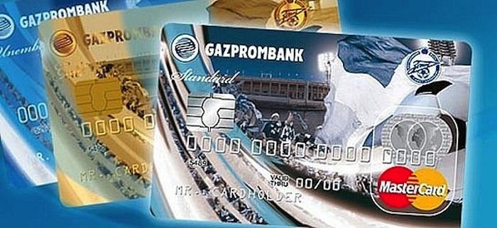 Как заблокировать карту «Газпромбанка» по телефону и не только?