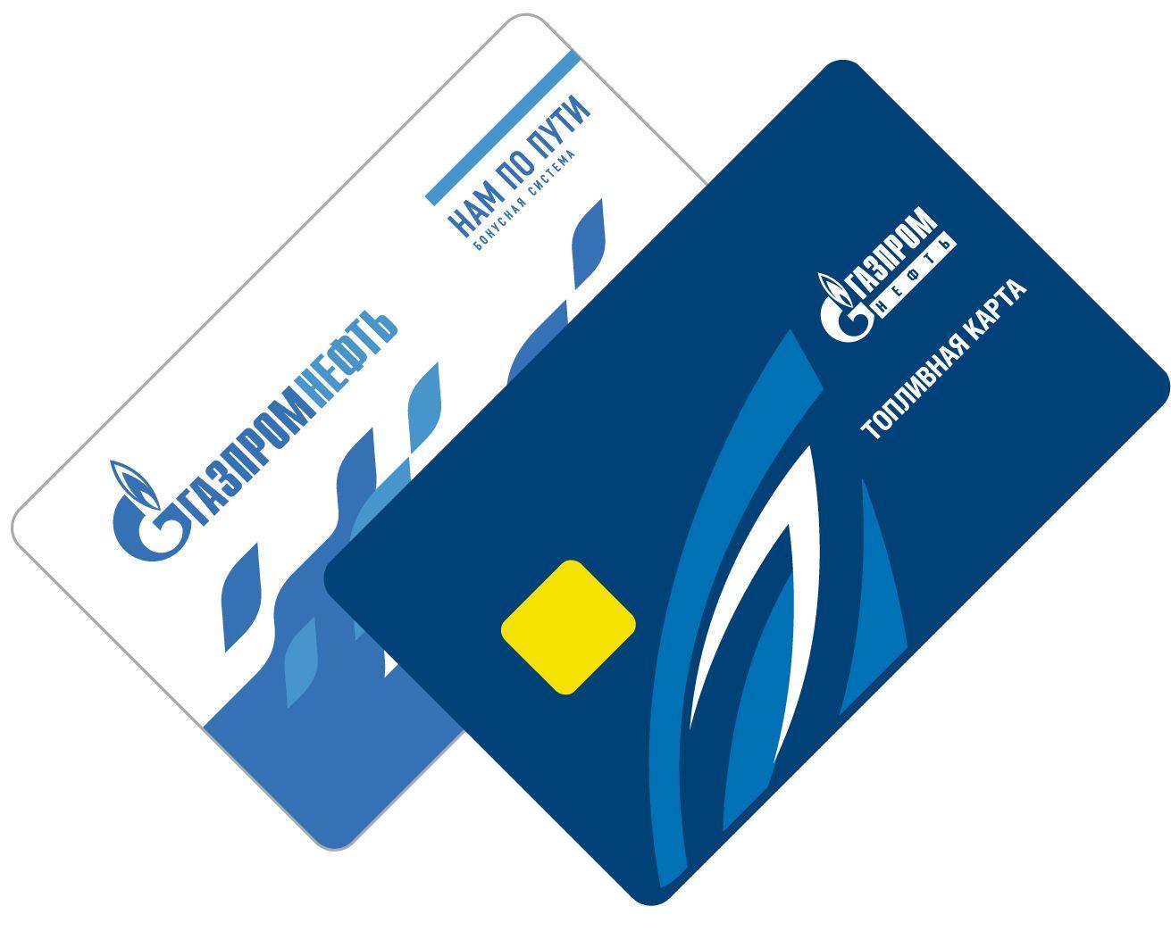 Зарегистрировать карту Газпромнефть: бонусная карта для АЗС