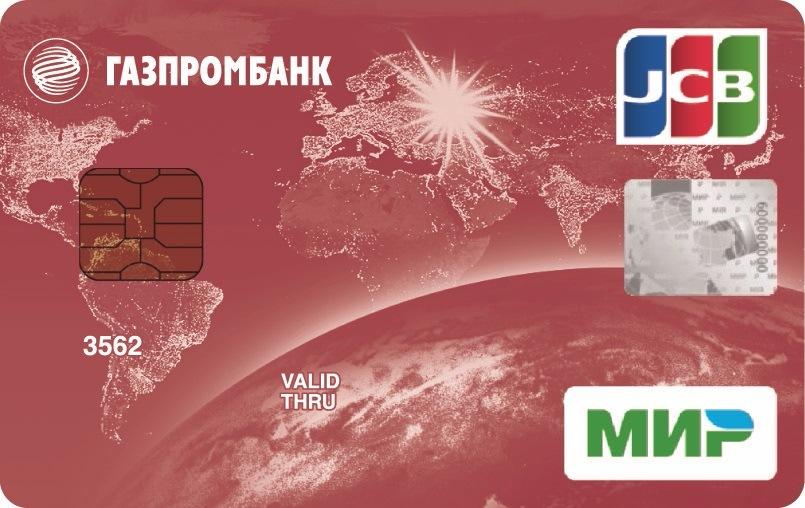 Разбор: как быстро разблокировать карту Газпромбанка?