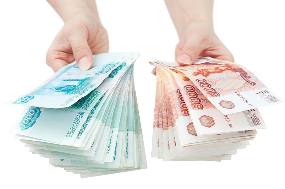 VIVUS займ на карту: получаем Вивус Займ на свою банковскую карту