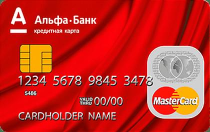 Обналичить деньги с кредитной карты без комиссии? Без проблем!
