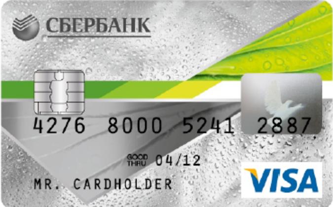Экспресс кредитные карты в нашей не менее срочной подборке!