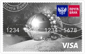 Подборка кредитных карт, которые можно получить в день обращения
