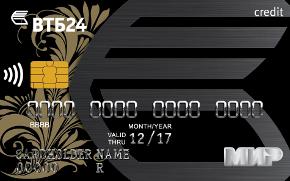 Безлимитная кредитная карта: серьезный разговор о лимитах кредиток
