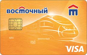 Подборка срочных кредитных карт: оформляем 6 кредиток действительно срочно