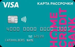 Подборка 10 удачных бесплатных кредитных карт: взгляд со всех сторон