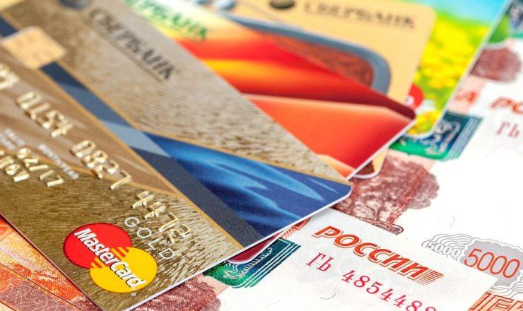 Кредитные карты для безработных в Москве