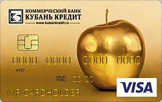 [Вопросы читателей] Дебетовая карта «Кубань Кредит»