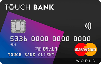 Где можно получить кредитную карту по почте без посещения банка?